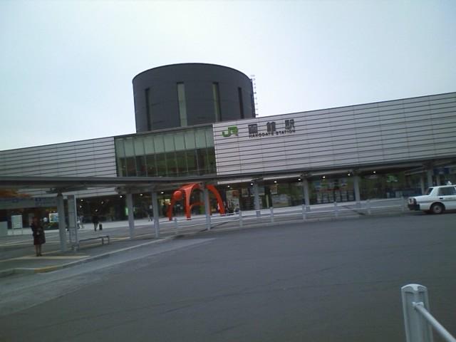 到了北海道!